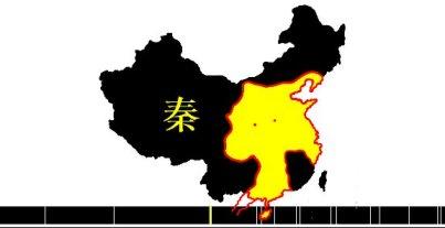 Carte du territoire de la dynastie Qin - Histoire de la Chine