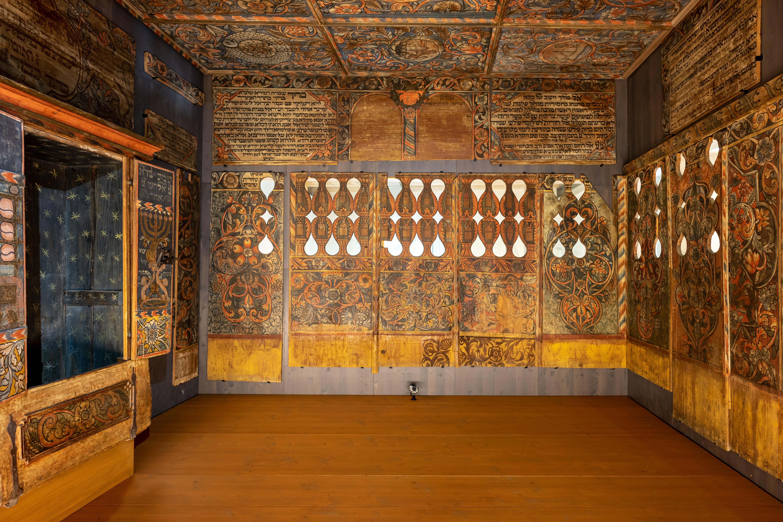Dateischwäbisch Hall Hällisch Fränkisches Museum Vertäfelung