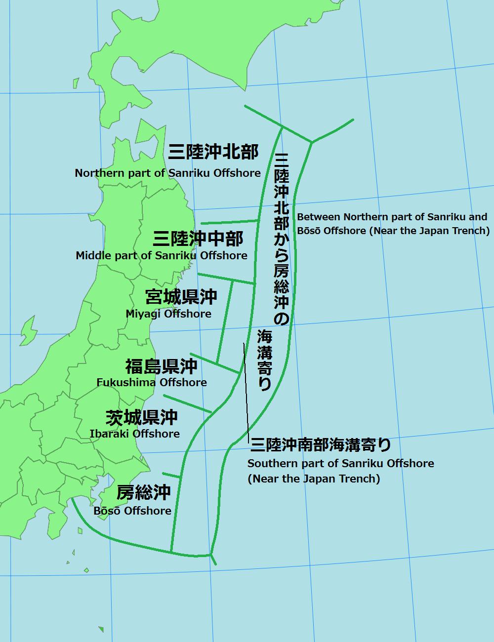 地震 昨日 千葉 県 の