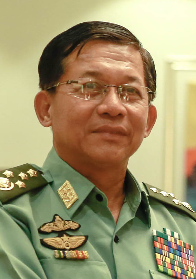 Senior General Min Aung Hlaing 2017 (cropped).jpg