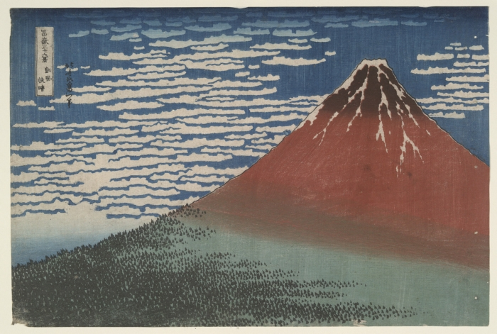 South Wind and Clearing Weather Thirty-six Views of Mt. Fuji