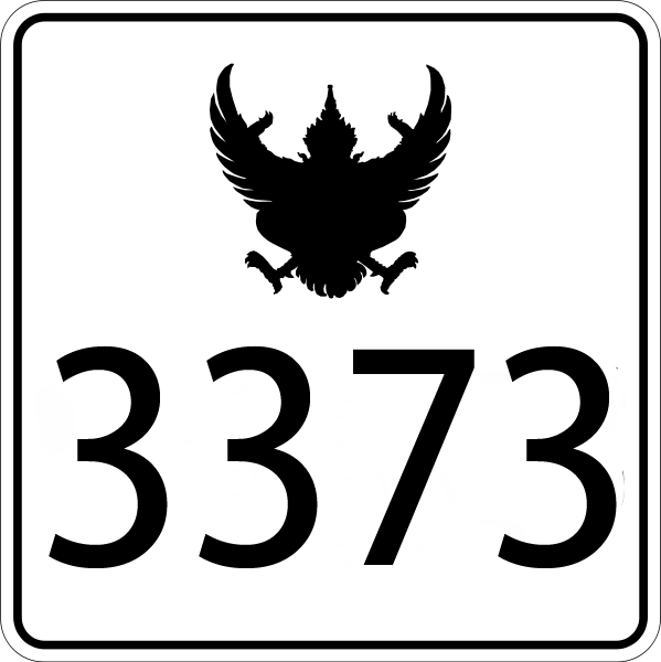 File:Thai Highway 3373.png