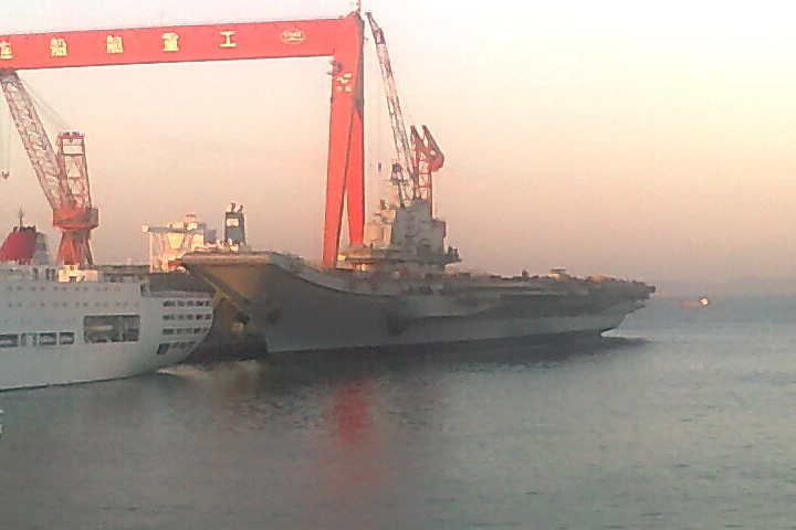 Varyag during refitting