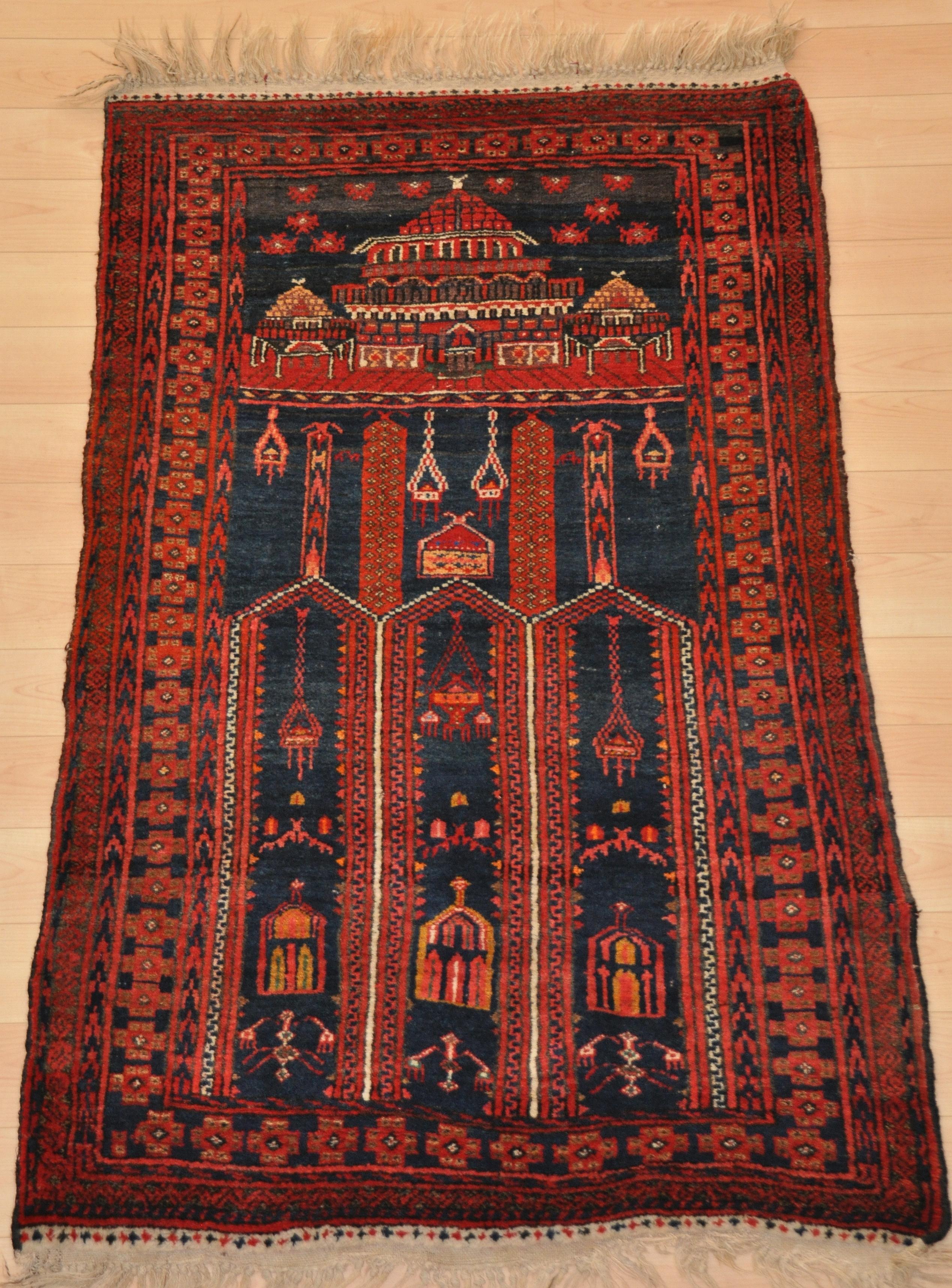 Christian Prayer Rug Home Decor