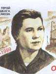 Осипова Мария Борисовна Конверт (cropped).jpg