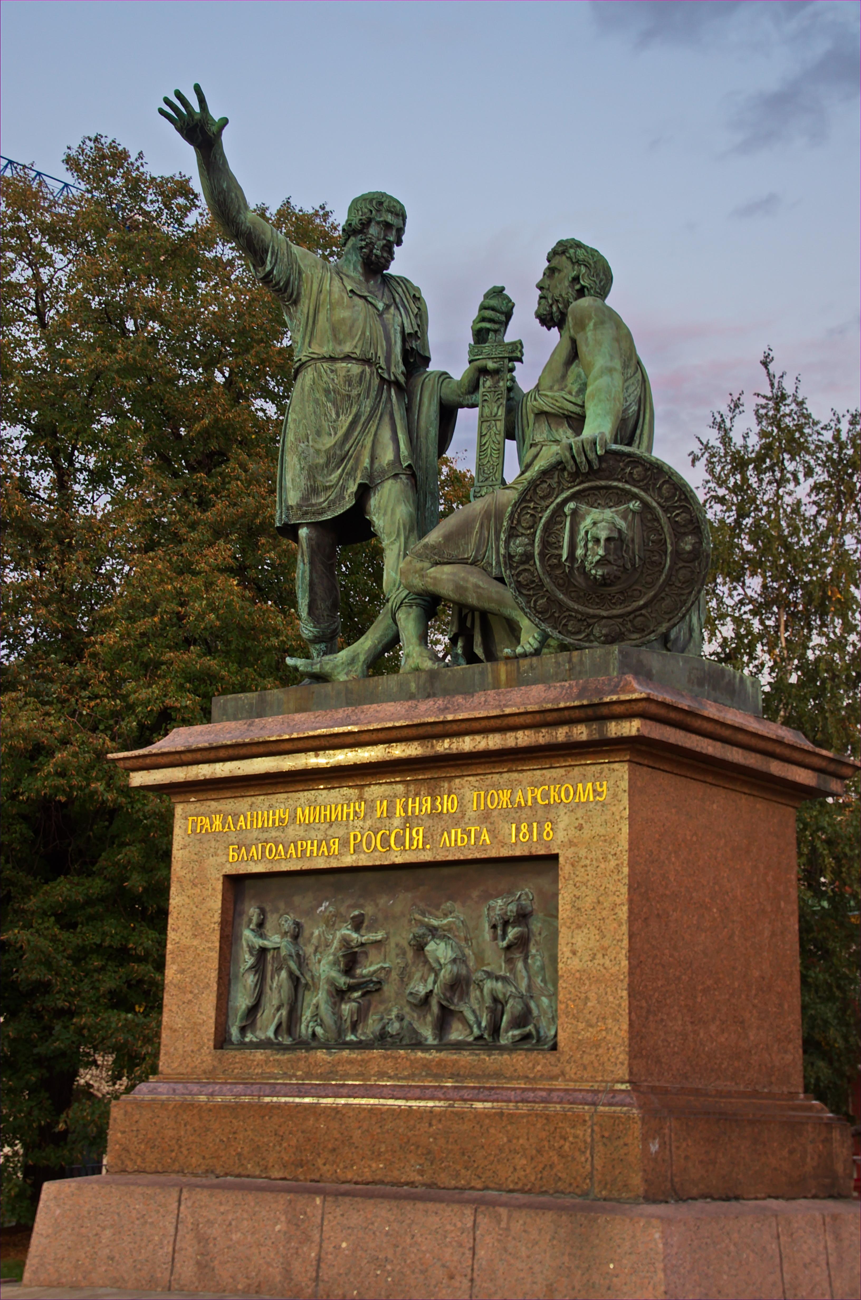Памятник минину и пожарскому в москве доклад 3073