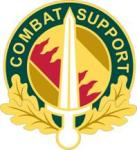 16th Military Police Brigade DUI.jpg
