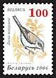2006. Stamp of Belarus 0644.jpg