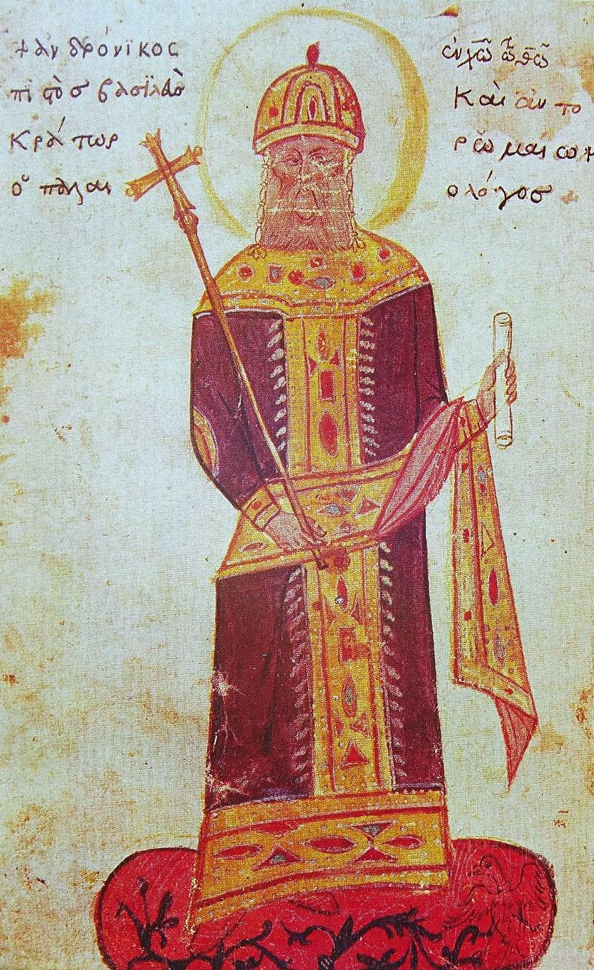 Andronik II Paleolog