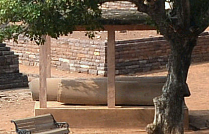Remains of the shaft of the pillar of Ashoka, under a shed near the Southern Gateway.
