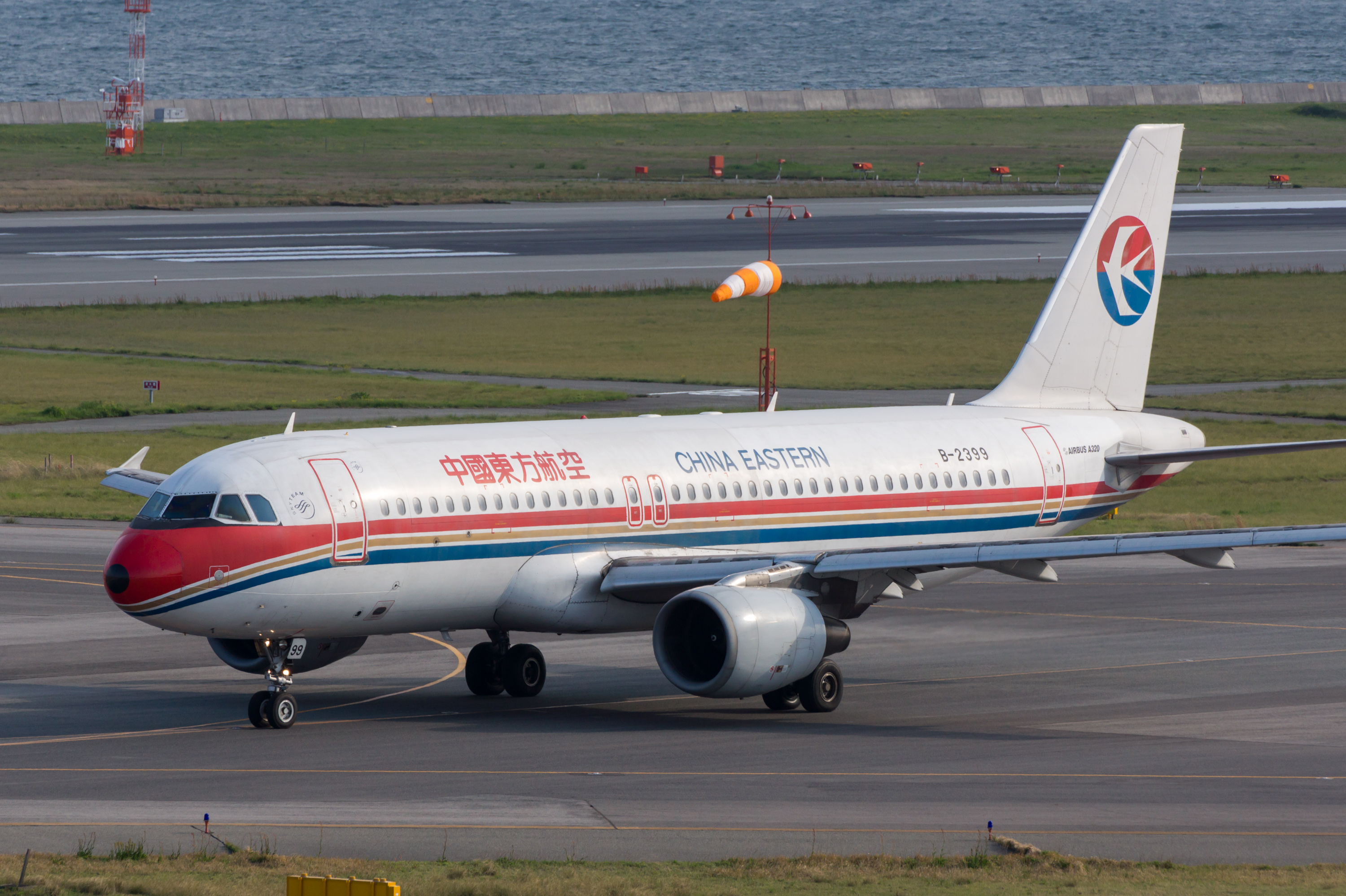 File:China Eastern Airlines, MU278, Airbus A320-214, B-2399