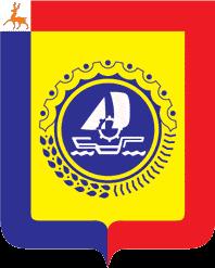 Лежак Доктора Редокс «Колючий» в Боре (Нижегородская область)