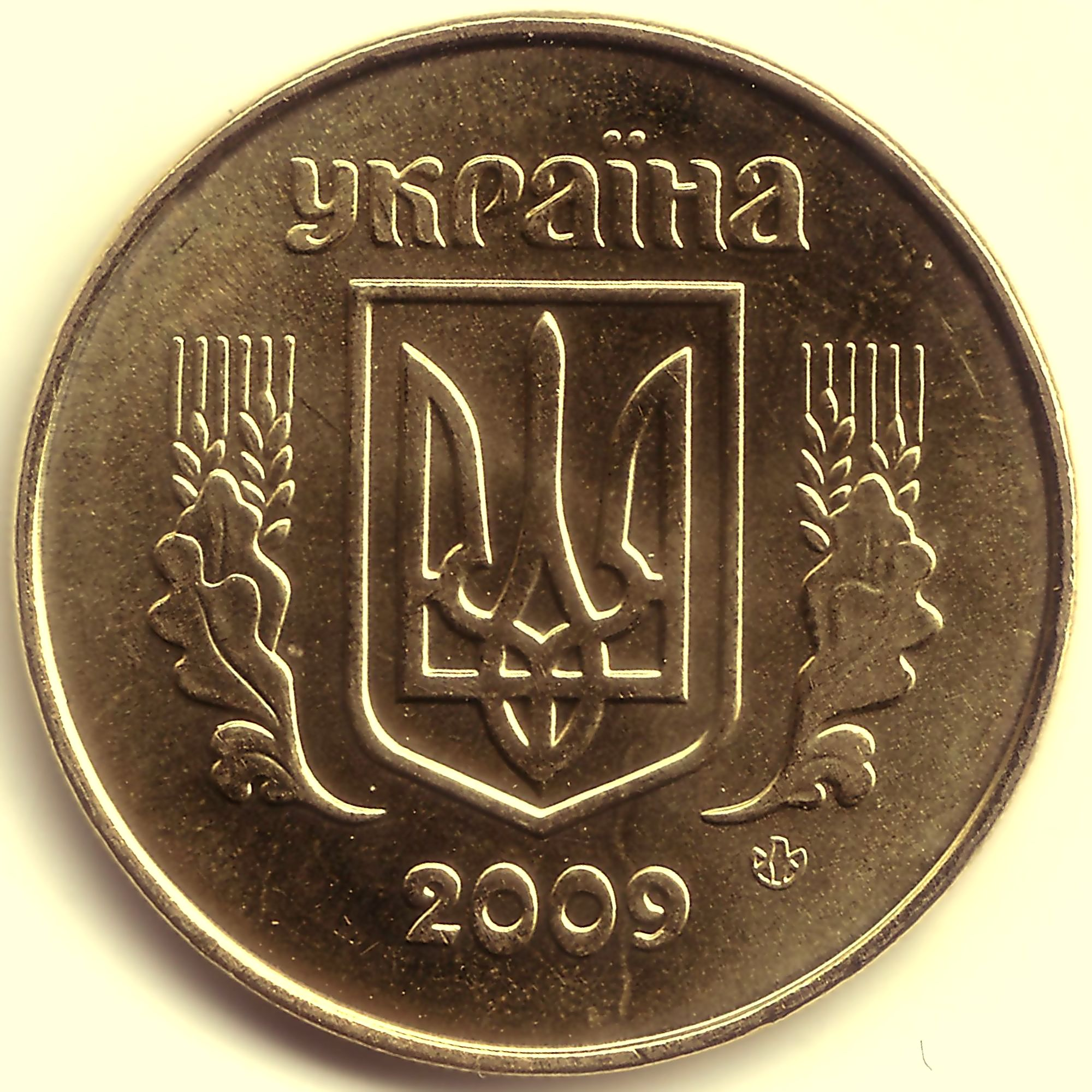 images currency coin - photo #30