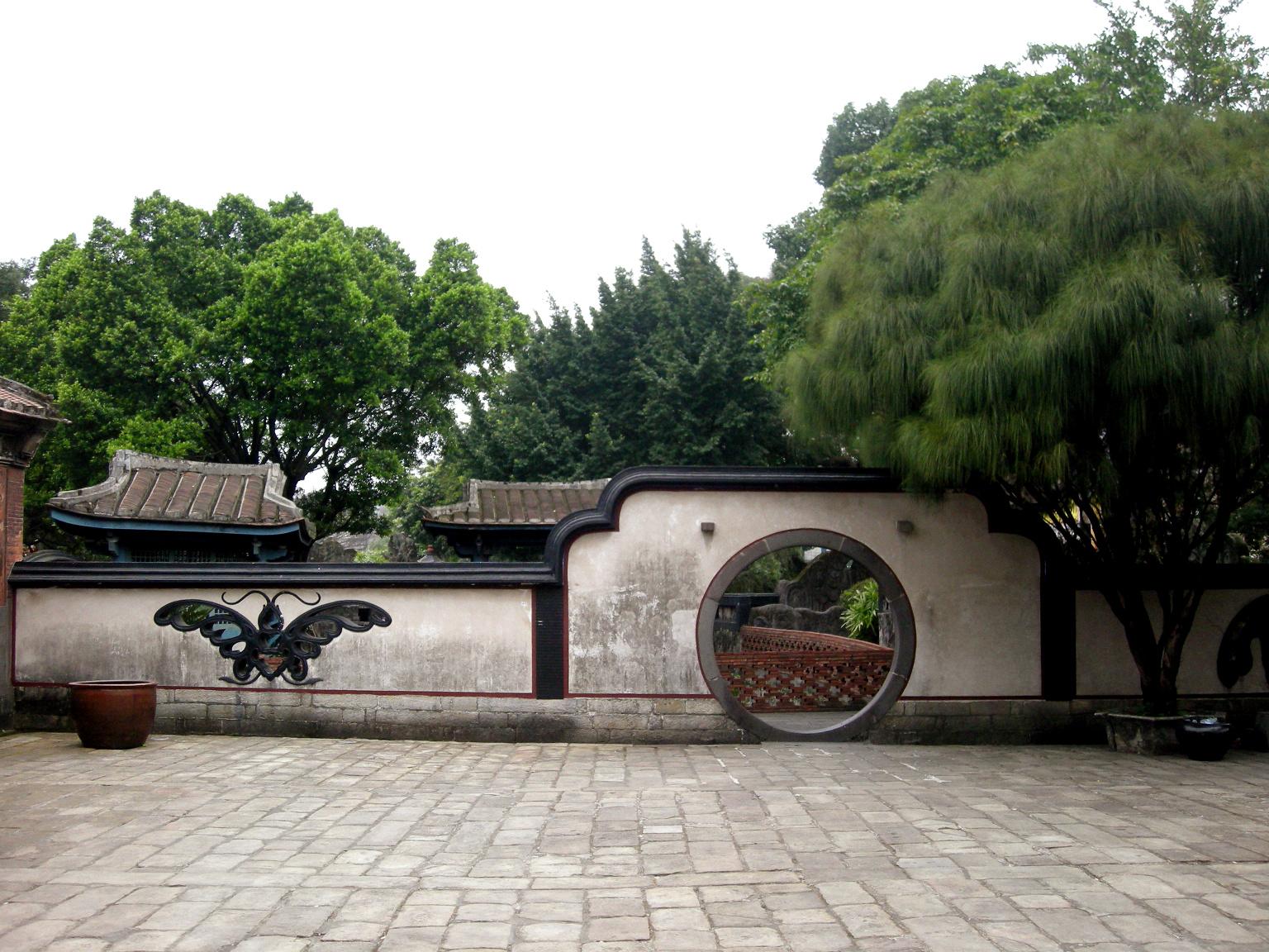 File Court Of Ding Jing Hall Lin Garden Jpg
