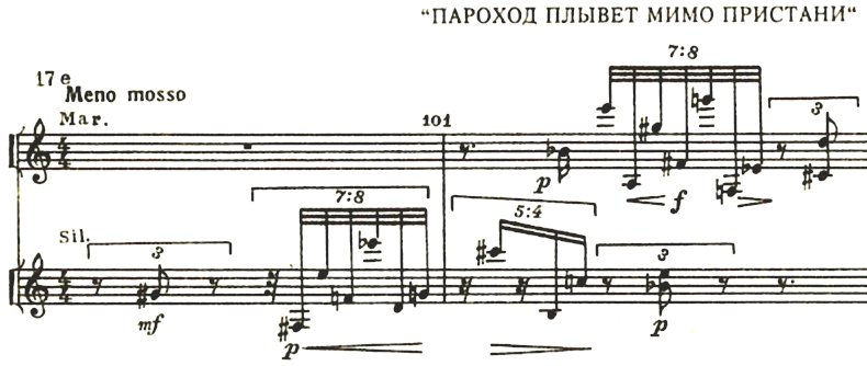 Denisov Ex 17f.jpg