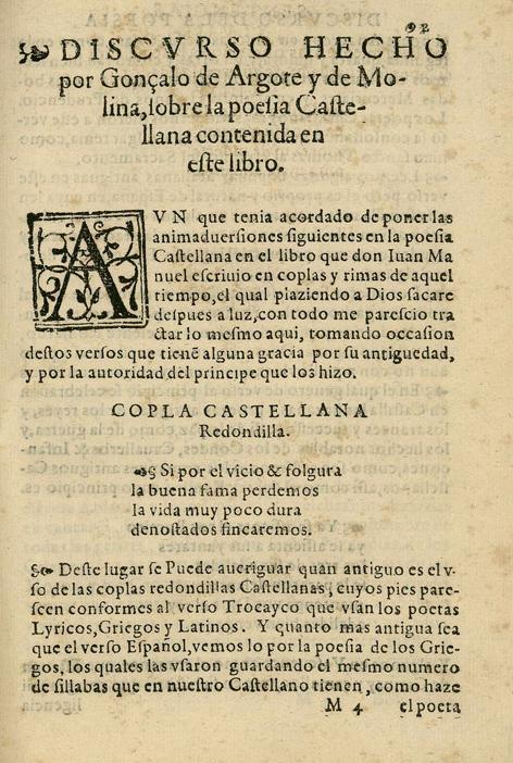 filediscurso sobre la poes237a castellanajpg
