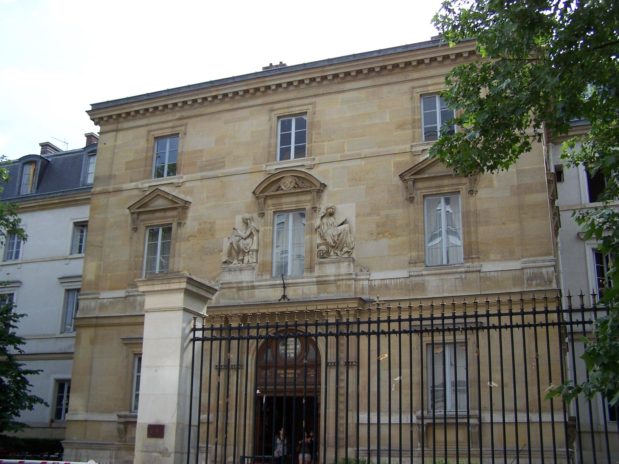 image of École normale supérieure