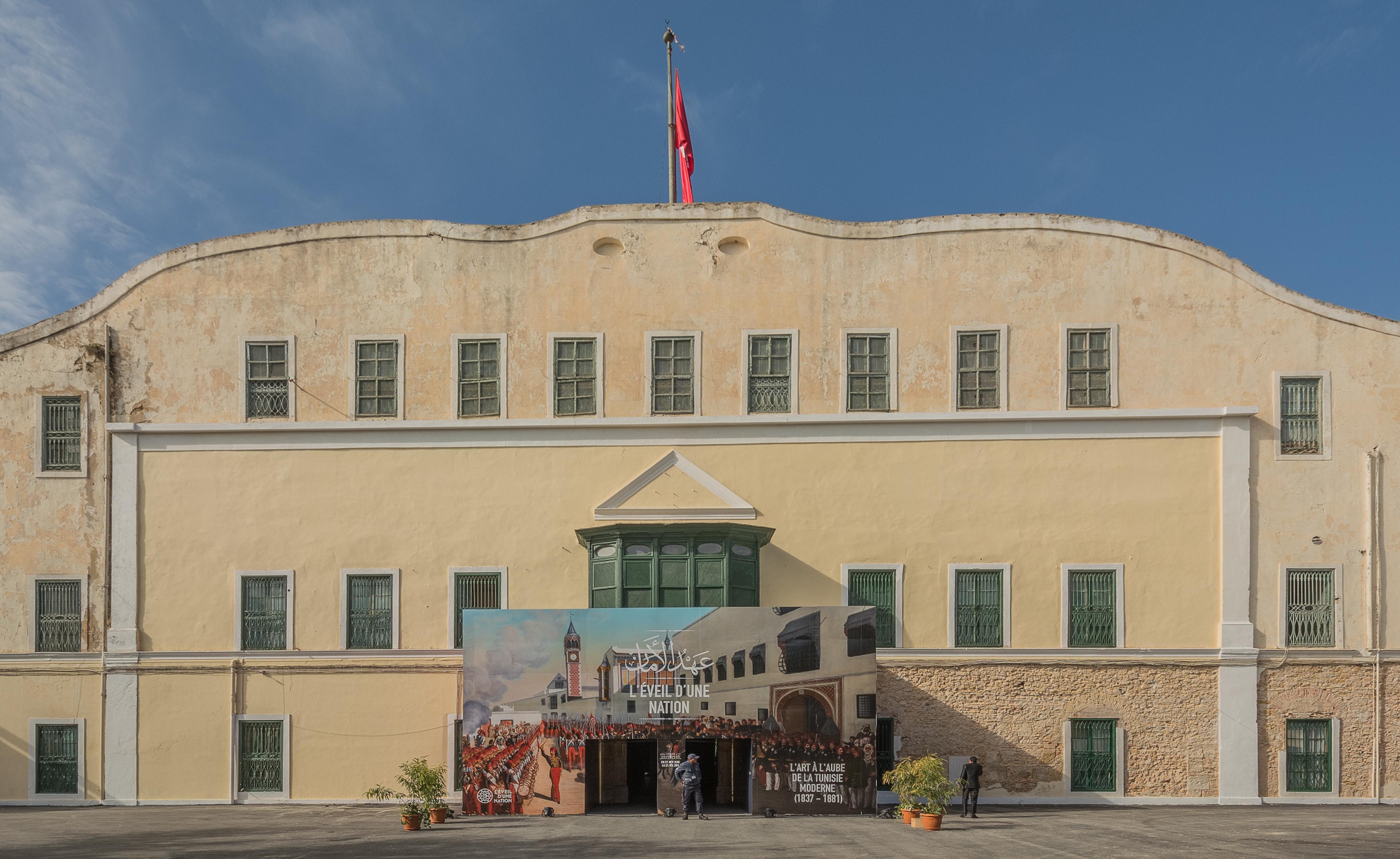Fabrication D Escalier En Tunisie palais de ksar saïd — wikipédia