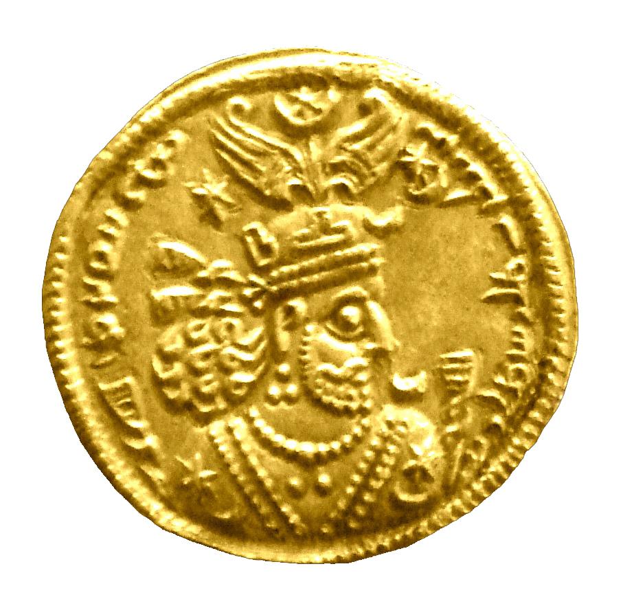 Depiction of Cosroes II
