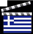 Greecefilm.png