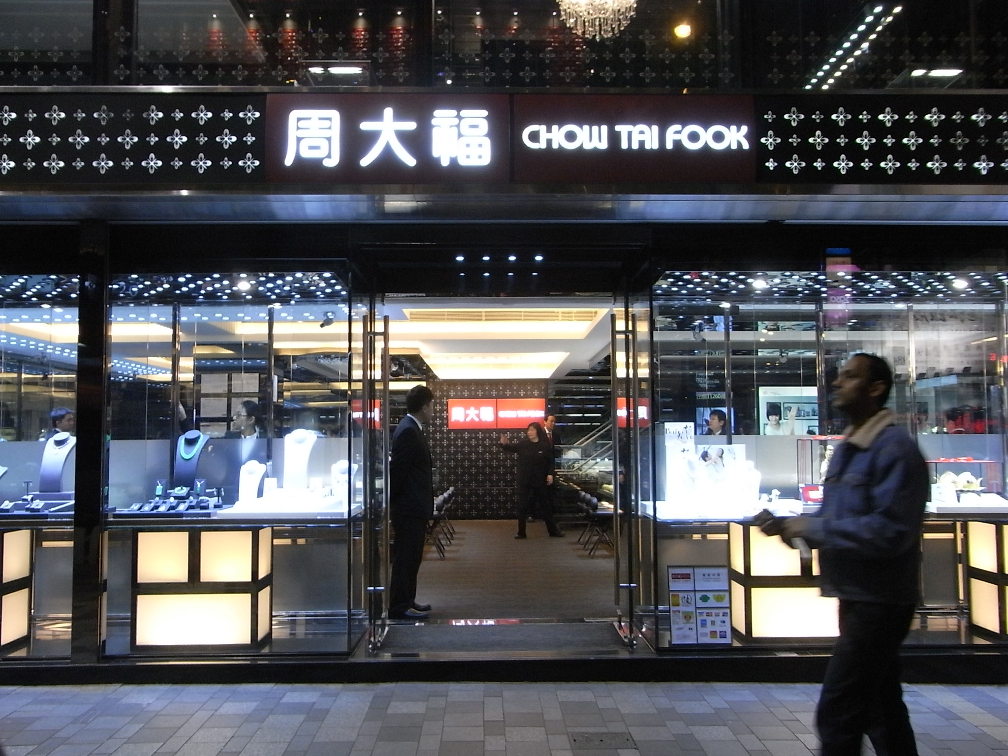 Chow Tai Fook Enterprises