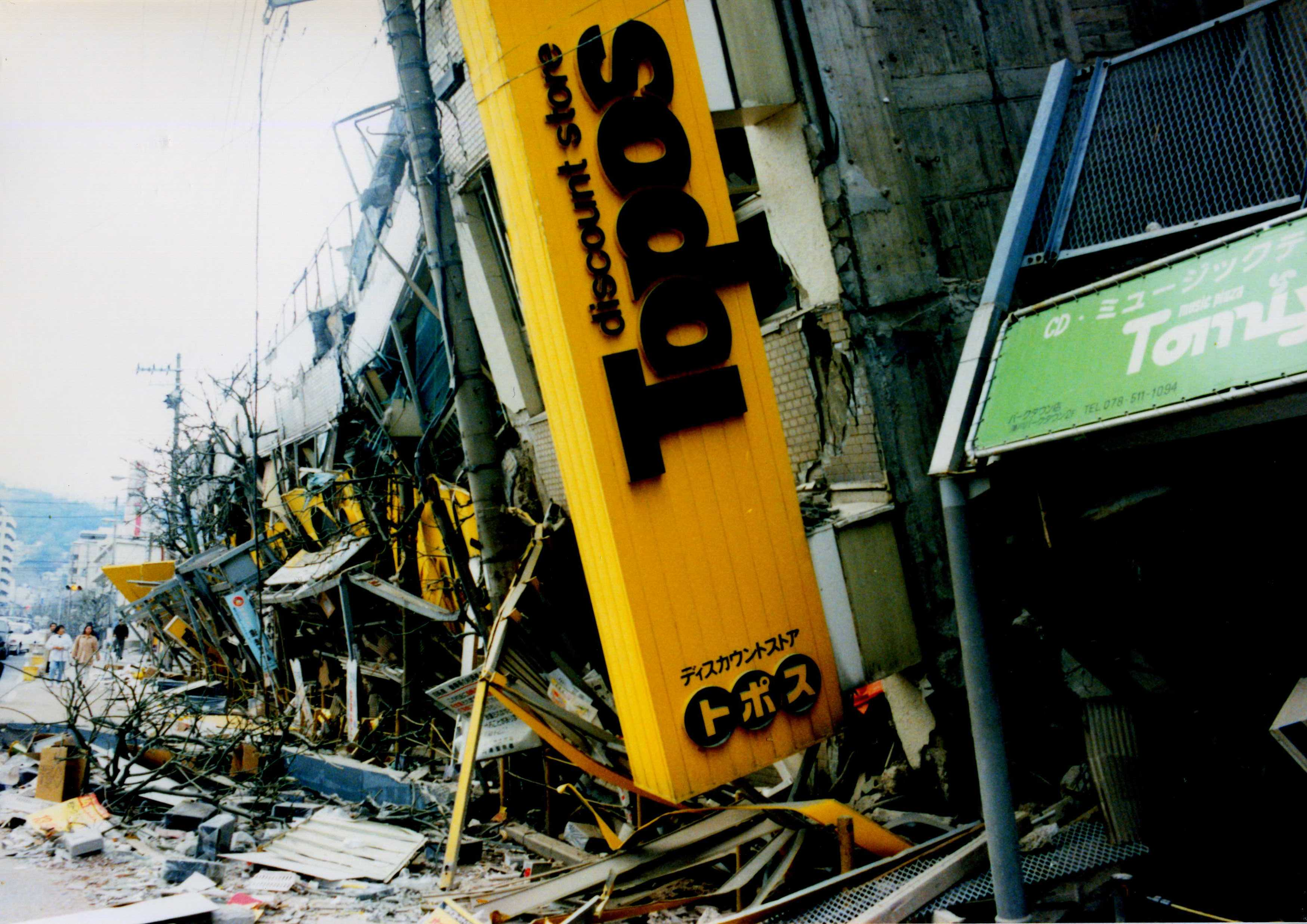earthquake hits kobe japan 1995 Watch video kobe, japan suffered a massive earthquake 23 years ago the city holds lessons for how officials can respond and rebuild after natural disasters.