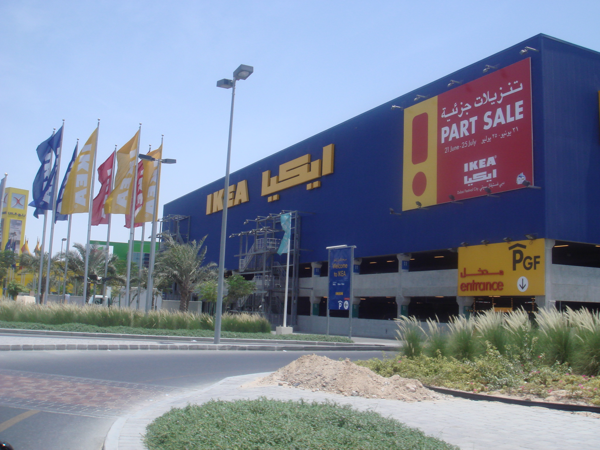 zenata mall by marjane holding 25 ha 300 shops ikea 1 6 mmdh uc page 3. Black Bedroom Furniture Sets. Home Design Ideas