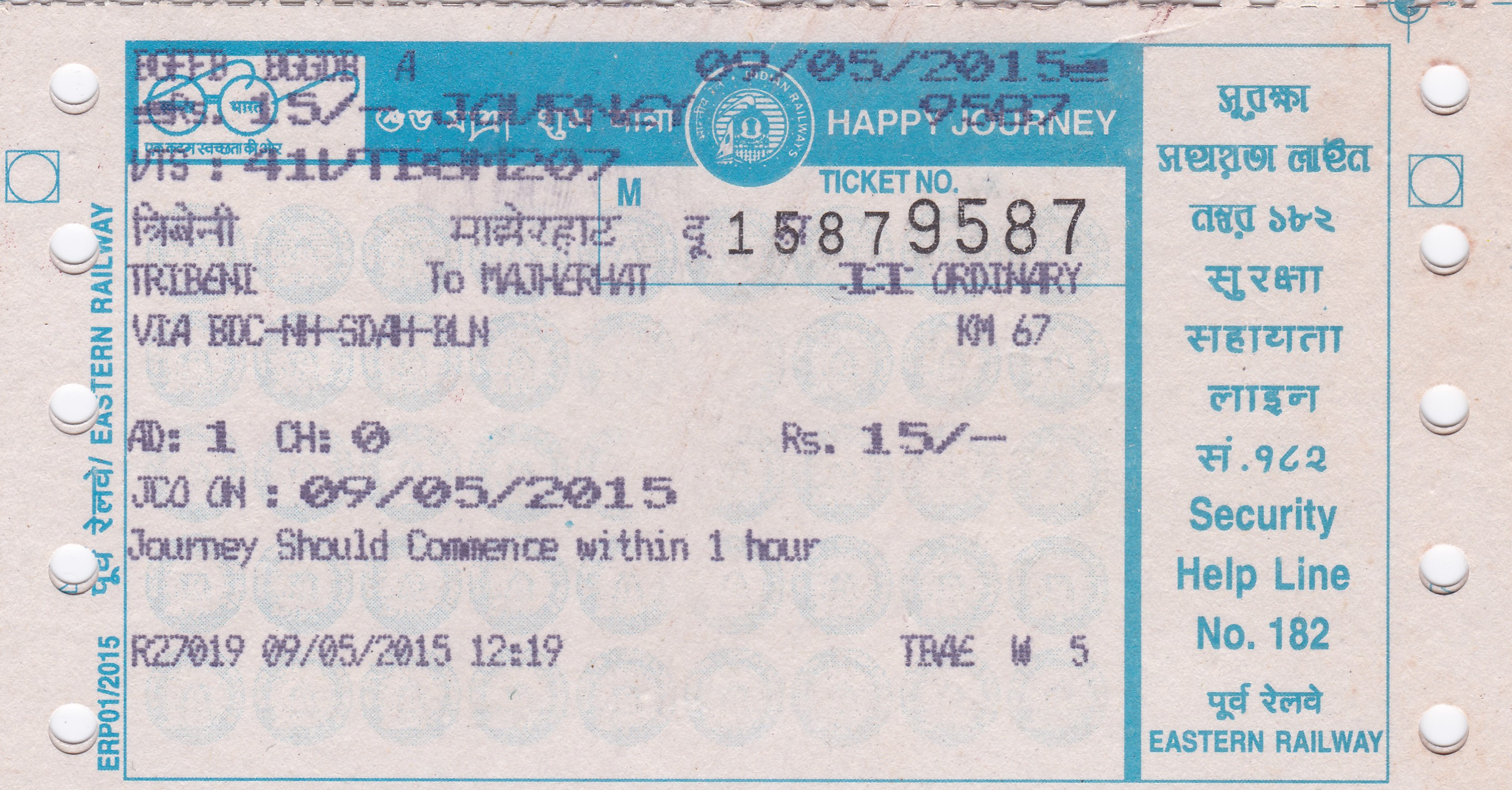 File:Indian railway suburban rail ticket jpg - Wikimedia Commons
