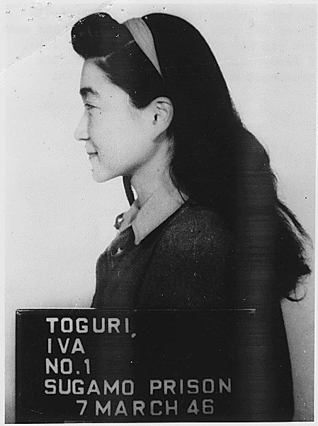 """File:Iva Toguri aka """"Tokyo Rose"""" mugshot Sugamo Prison Tokyo JAPAN March 7, 1946.jpg"""