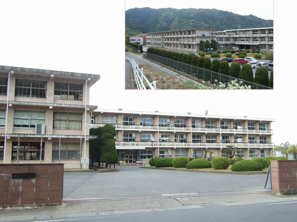 ホームページ 岩国 高校
