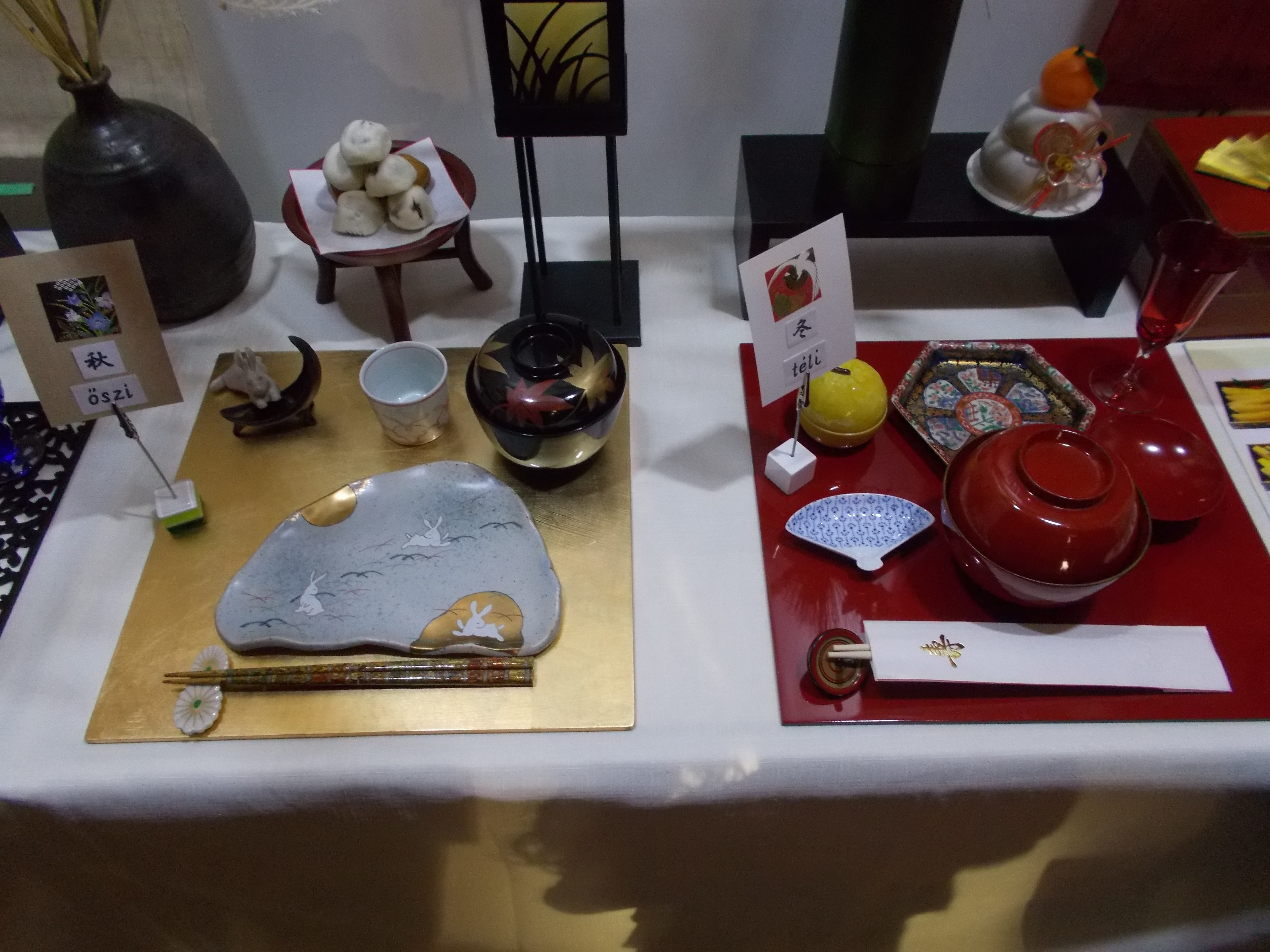 File:Japanese Festival in Vigadó. Japanese table settings (autumn ...