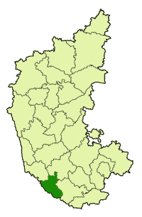 Aiyangeri is in Kodagu district