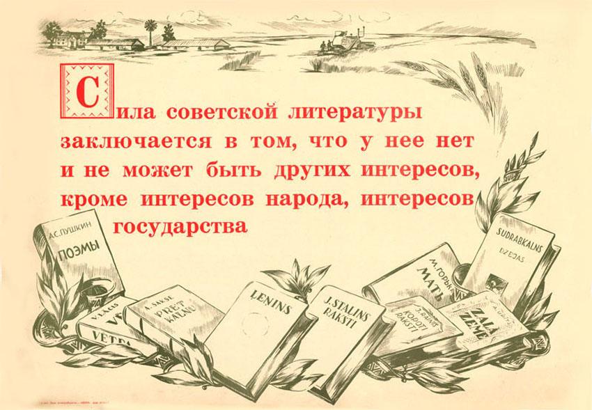 15 ru 21