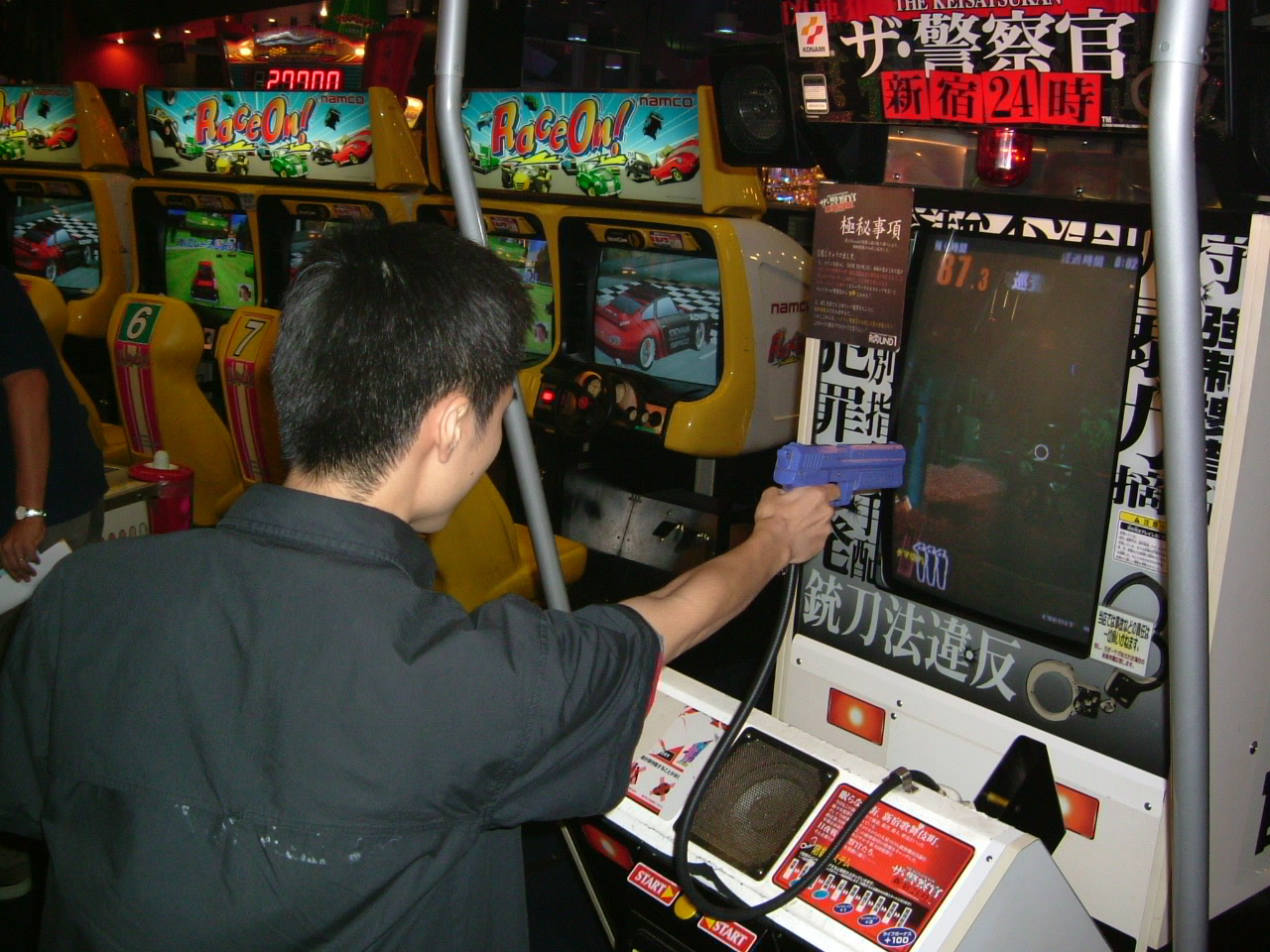 Image result for Arcade Gaming