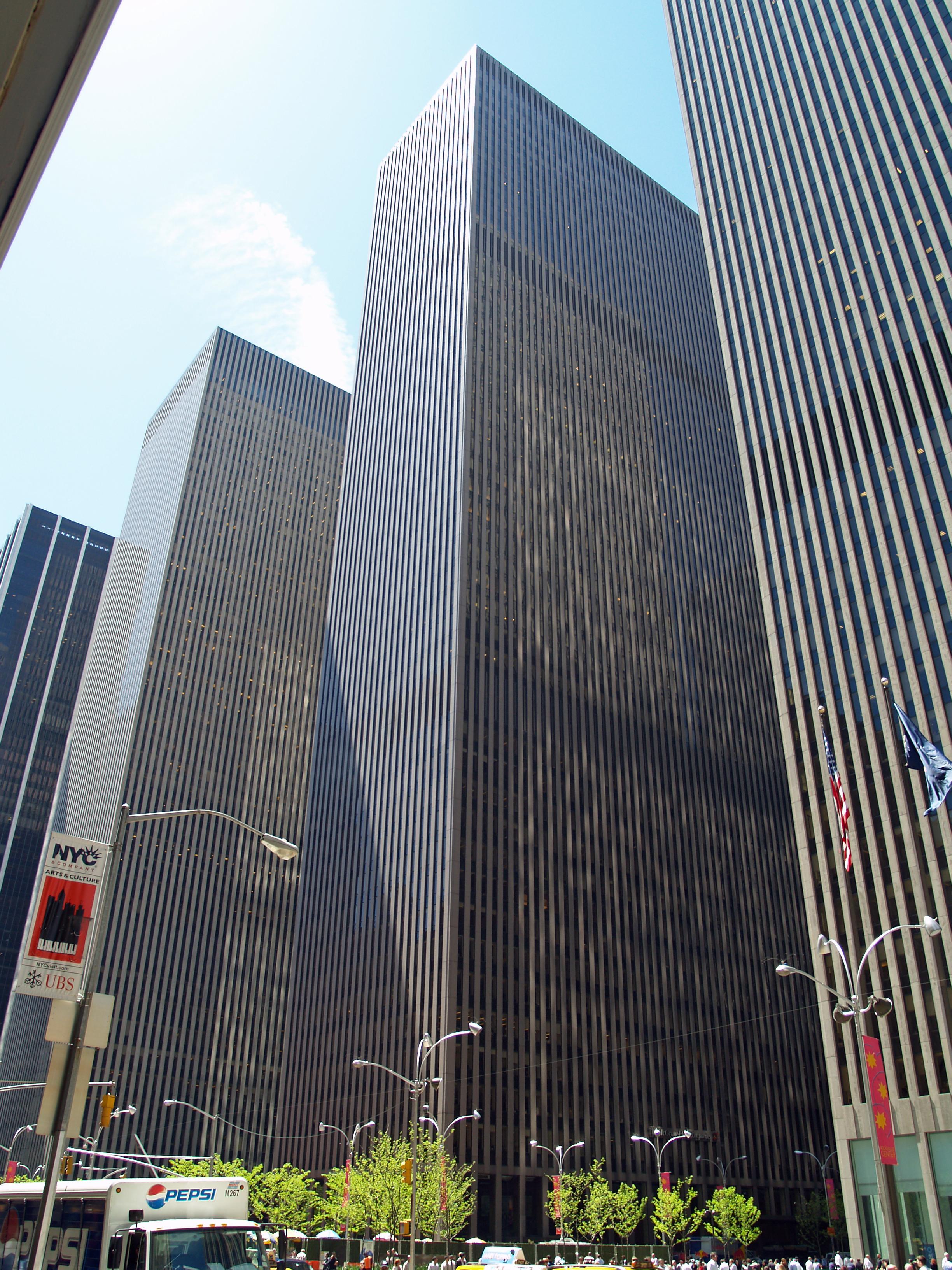 ساختمان مکگرو هیل