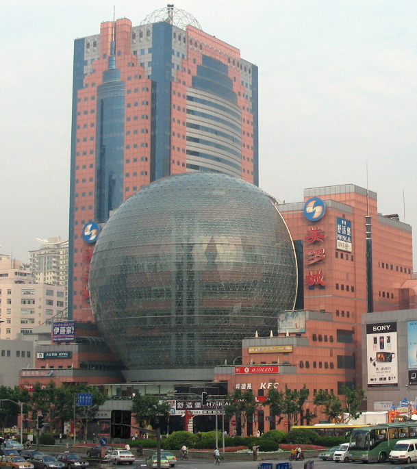 Chinese Restaurants In Media City
