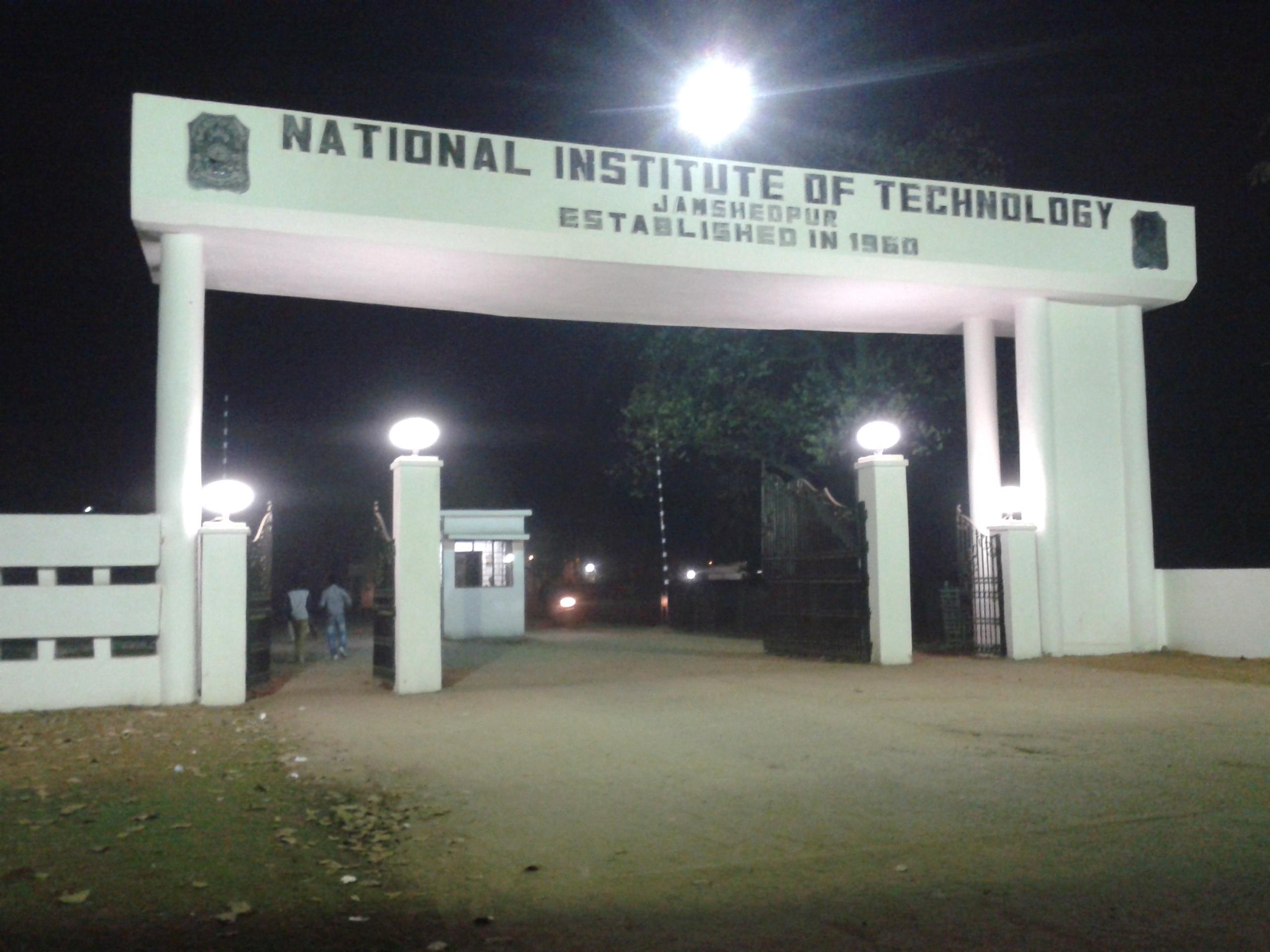 File Nit Jamshedpur Gate Jpg Wikimedia Commons