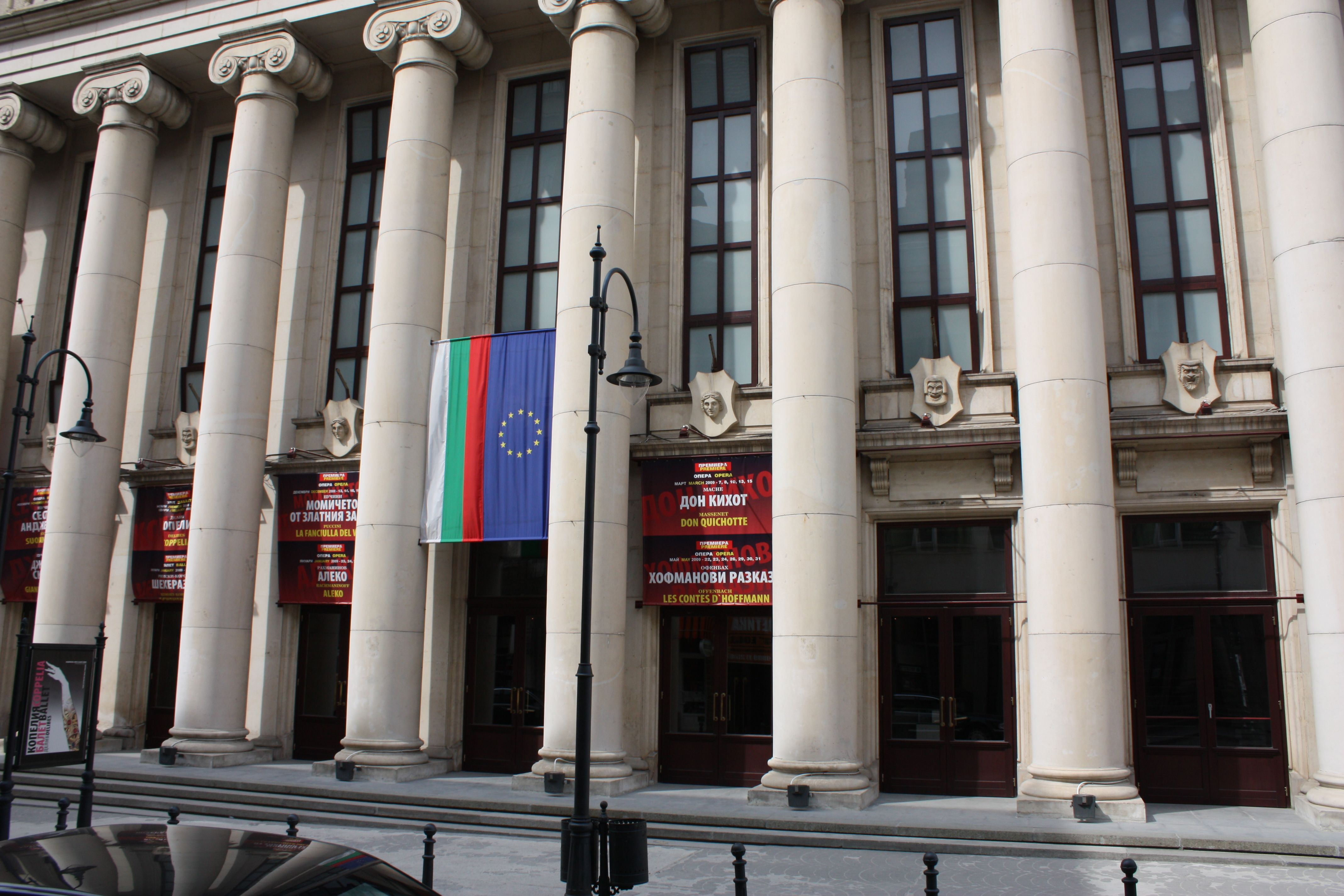 File:National Opera Sofia 2009 20090406 006.JPG - Wikimedia Commons