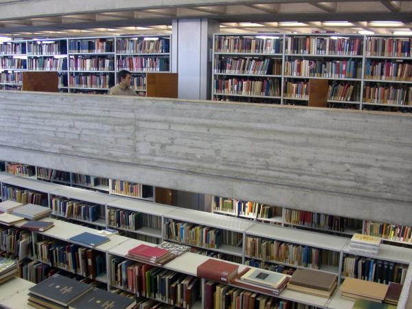 ספרית אוניברסיטת חיפה