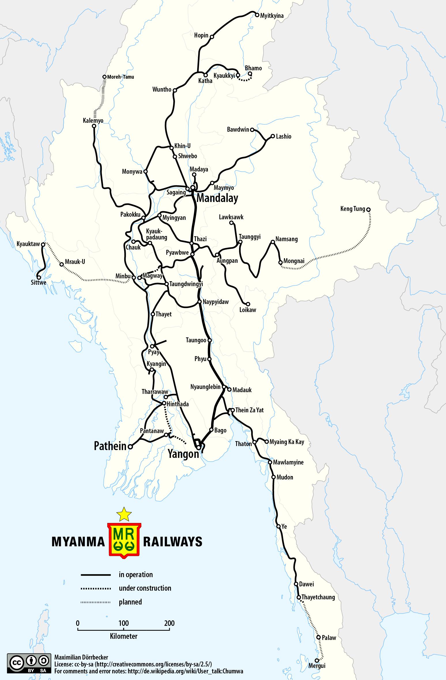 FileRailway map of Myanmarpng Wikimedia Commons