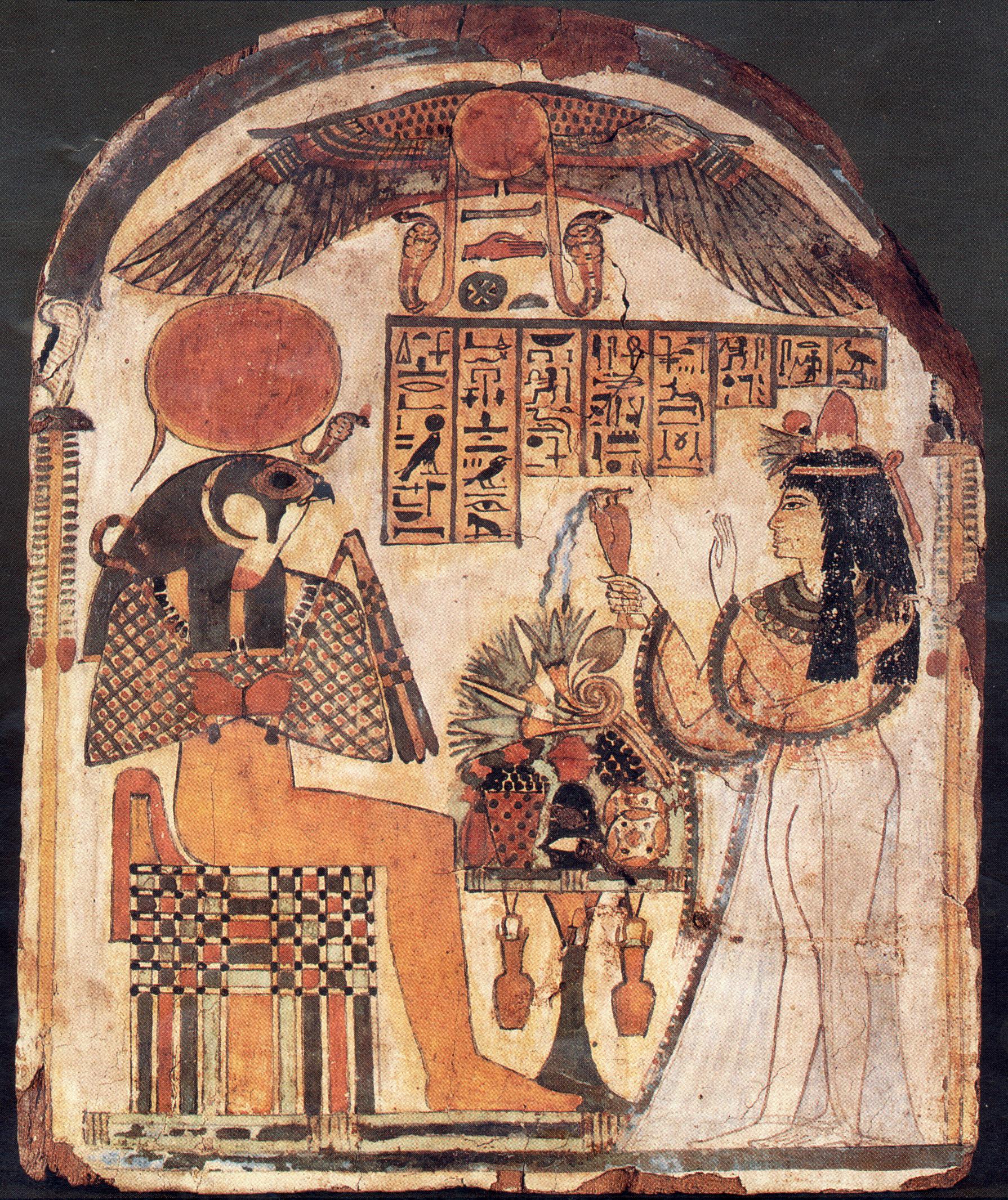 Ancient Egyptian Food Recipes Luqmat El Qadi
