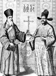 The Italian Jesuit Matteo Ricci (left) and the Chinese mathematician Xu Guangqi (right) in the Chinese edition of Euclid's Elements (幾何原本), printed in 1607.