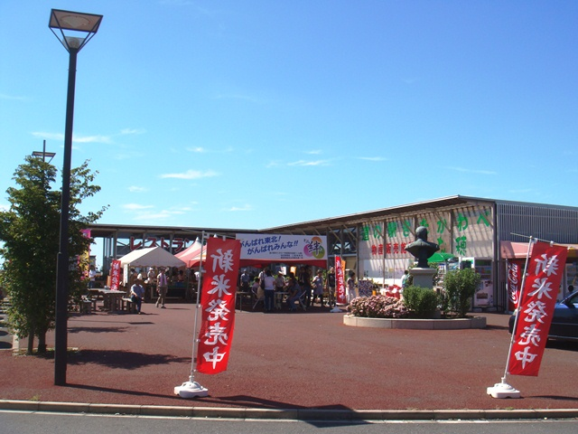File:Roadside Station Kitakawabe, Kazo, Saitama, Japan.JPG