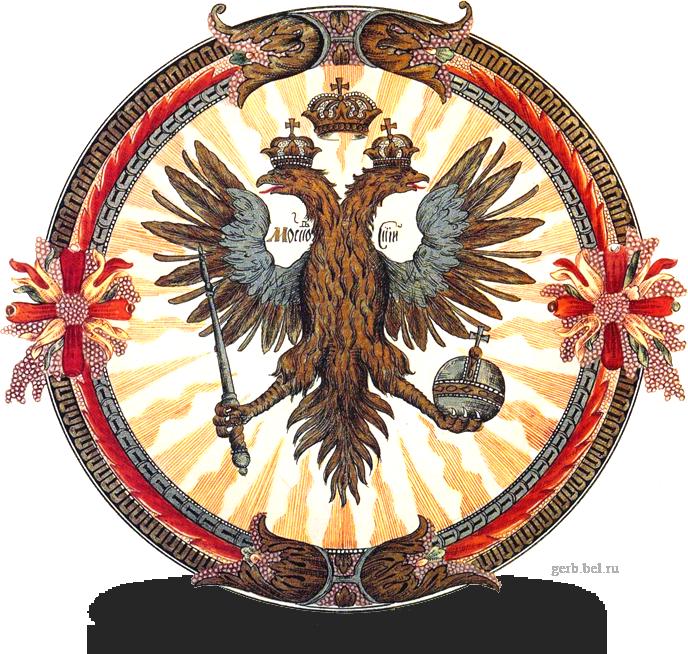 Принятое земским собором, - первый русский свод законов, изданный типографским способом