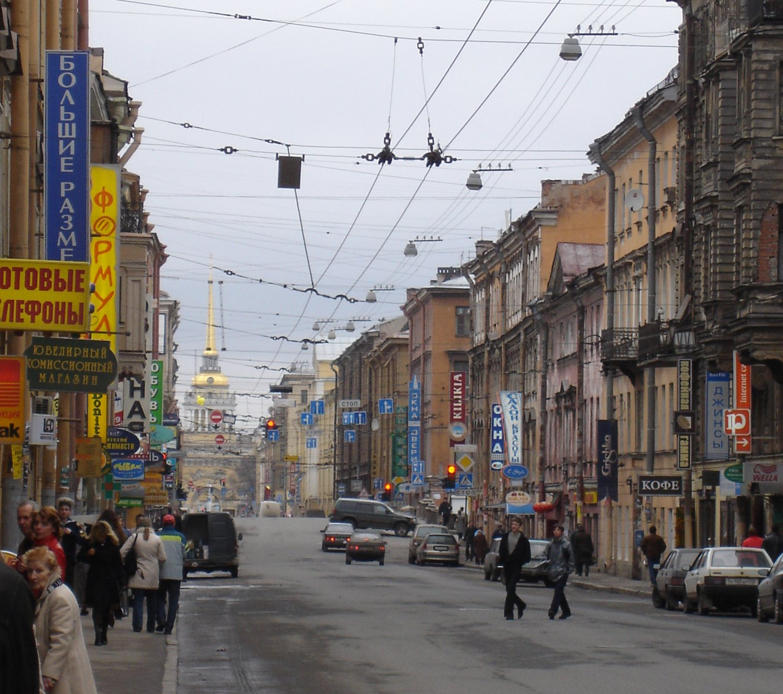 File saint petersburg gorohovaya street