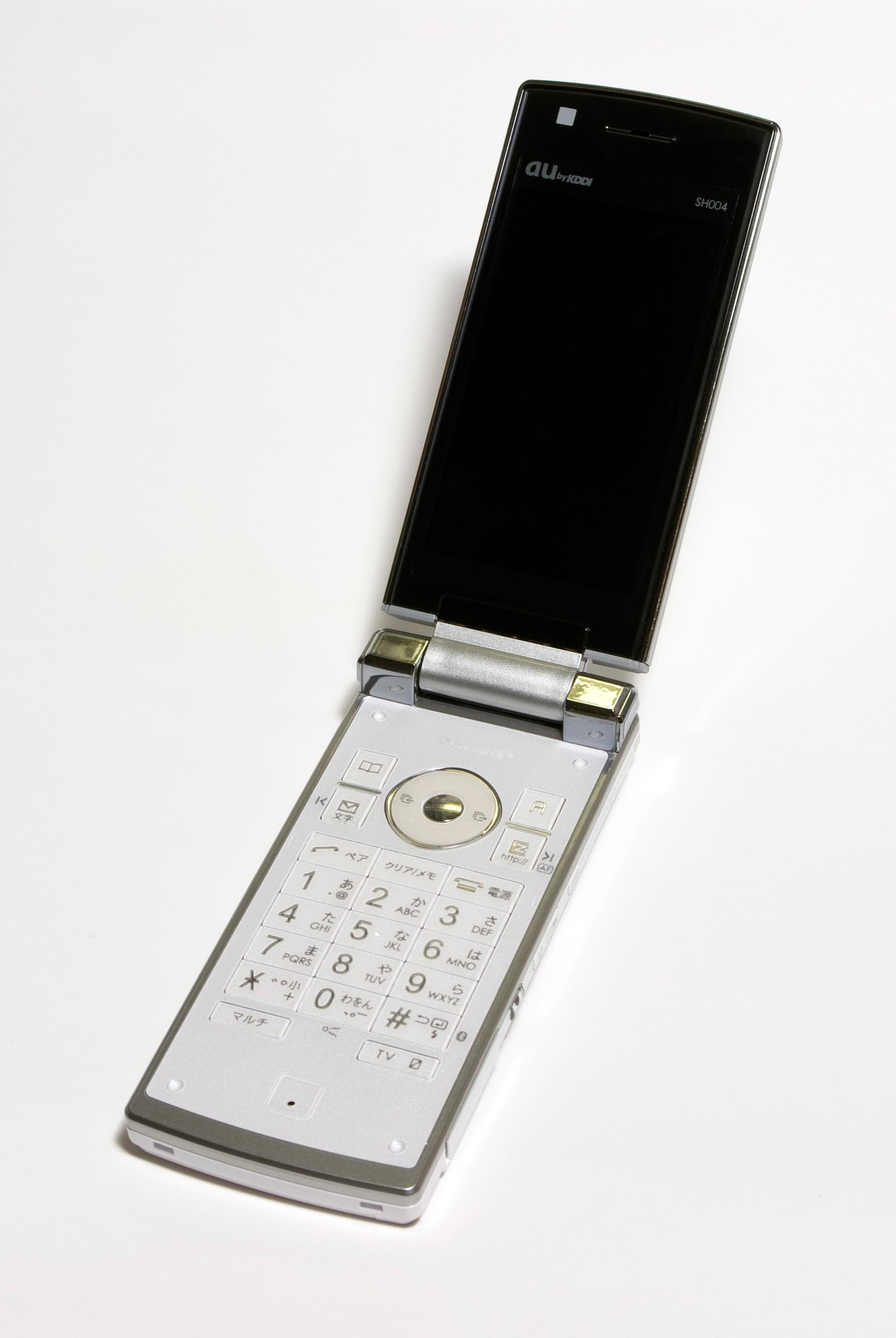 Mobile phone dating australia