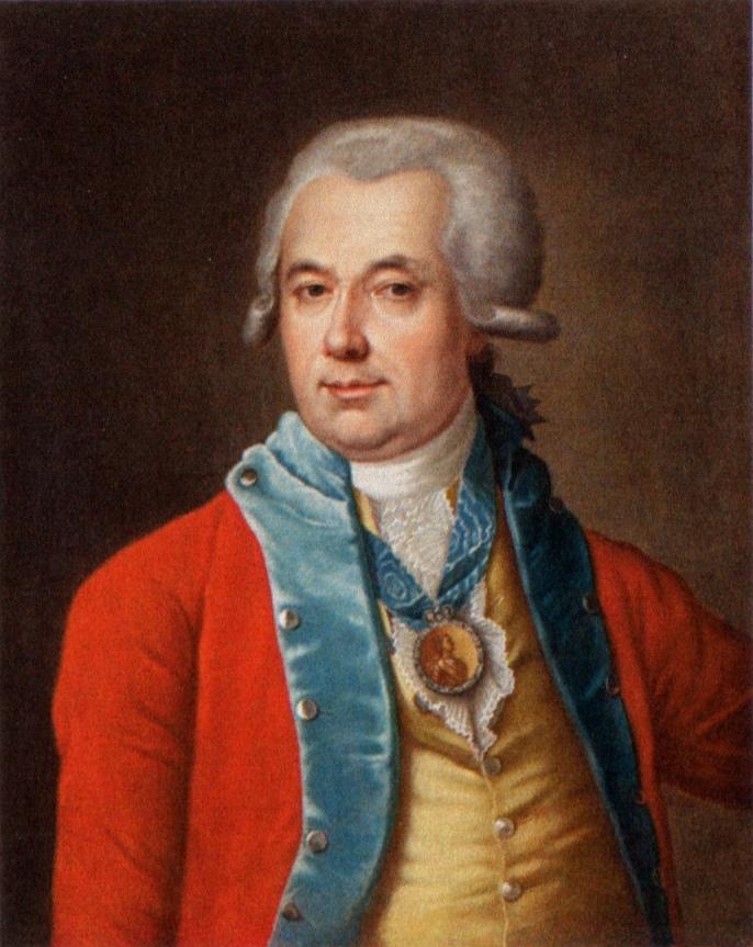 Shelikhov Grigory Ivanovich.jpg