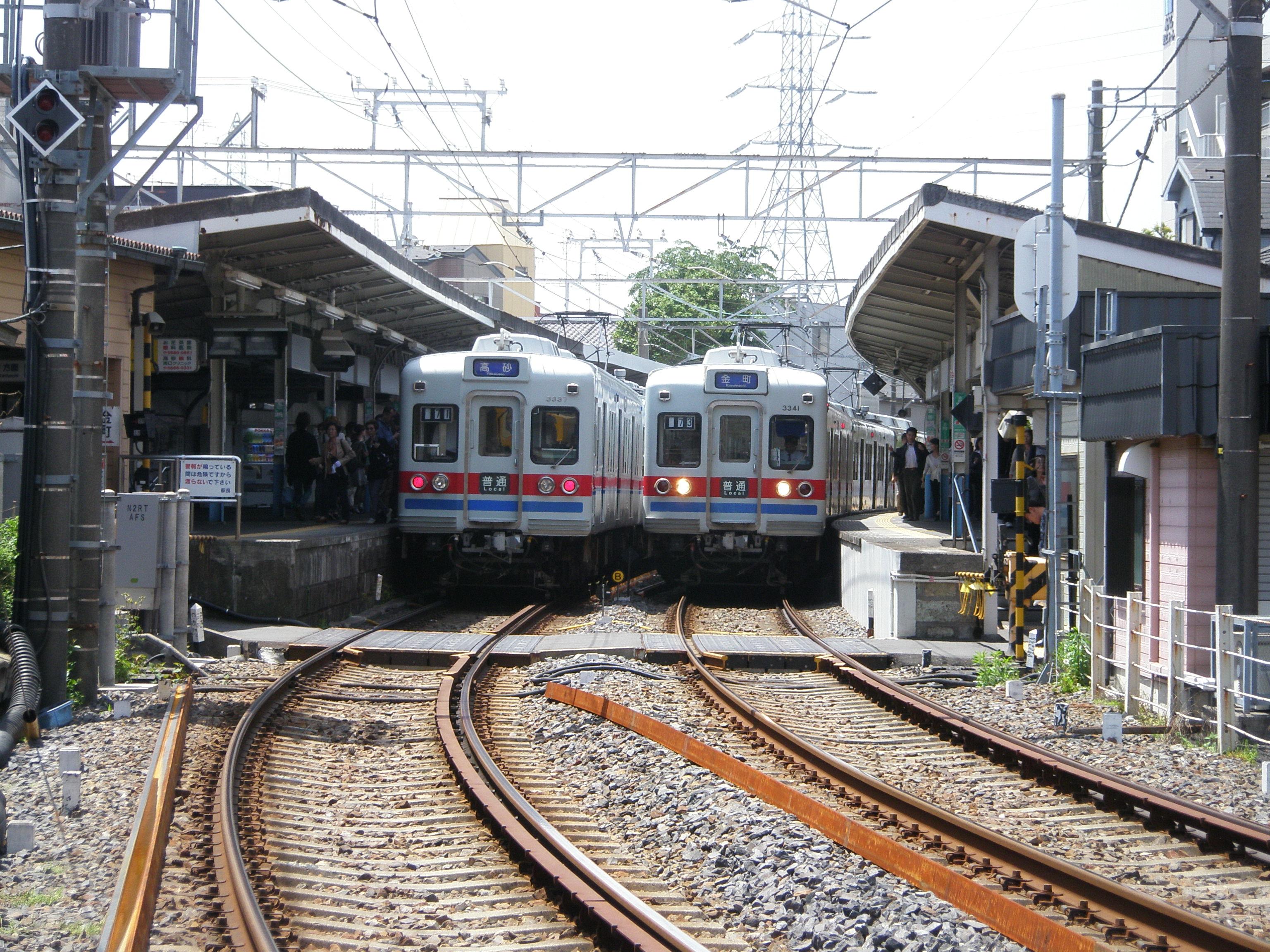 https://upload.wikimedia.org/wikipedia/commons/7/79/Shibamata_Station%2C_platform.JPG