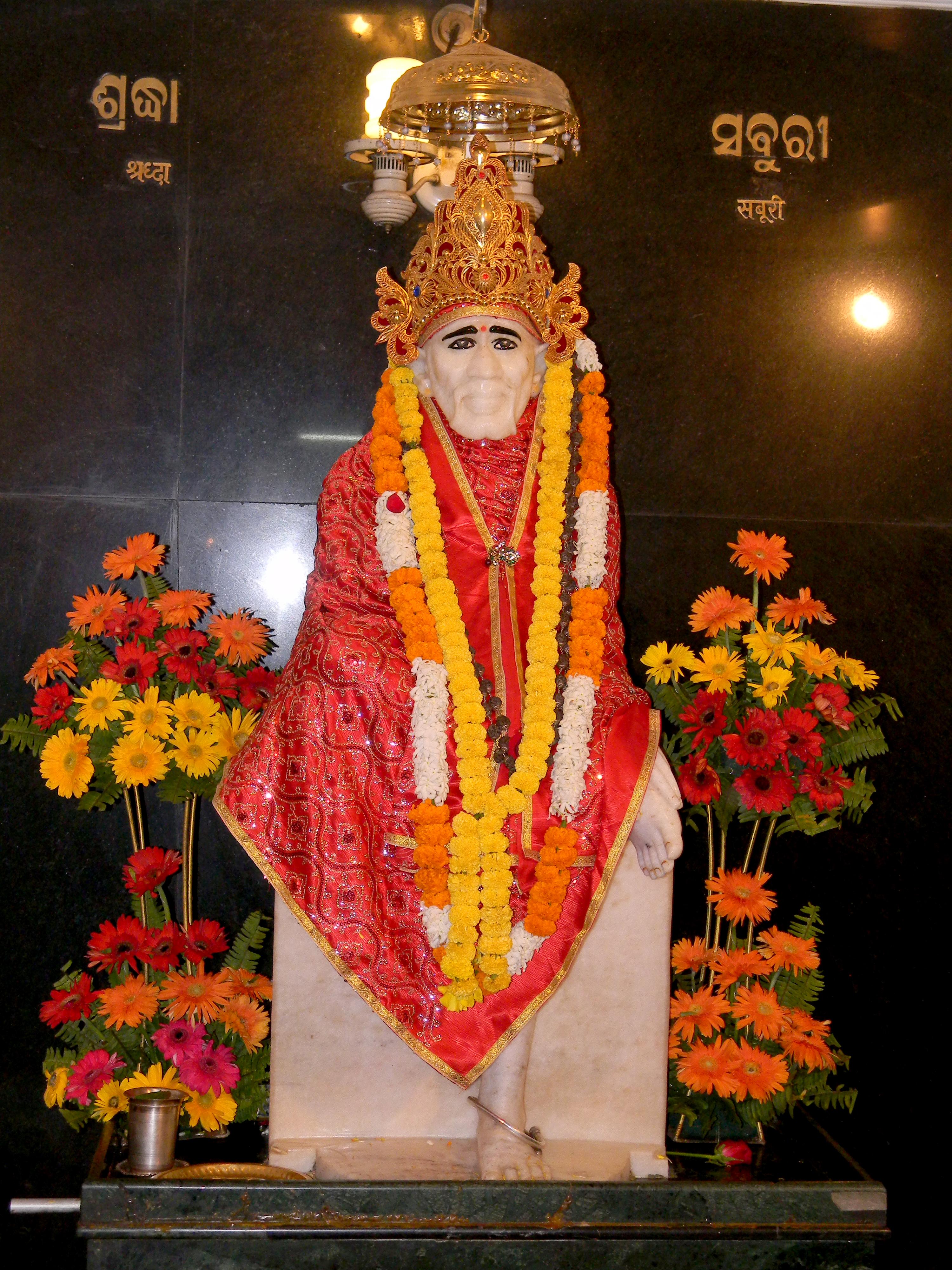file shiridi sai baba s temple jaydev vihar bhubaneswar 3 jpg
