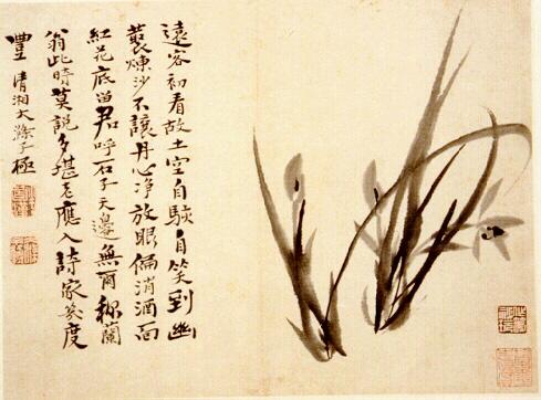File:Shitao07.jpg